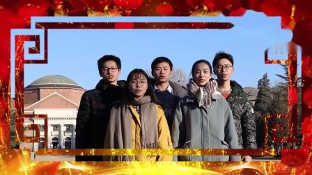 20190123汉中市龙岗学校拜年视频(精简版)