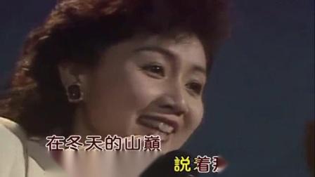 我在张德兰-《春光美》_高清截了一段小视频