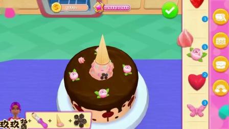 芭比的烘焙店 制作冰激凌蛋糕,超开心