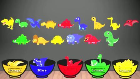 颜色屋第4季第25集DinosaurColorsSong动画早教益