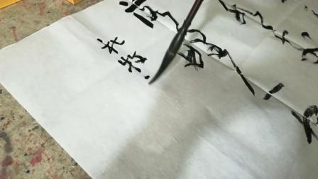 著名书画家康智峰2019年艺术创作纪录片-金安传媒