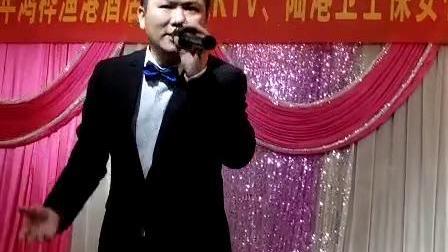 恭喜发财-黄海旋2019年迎新春演出