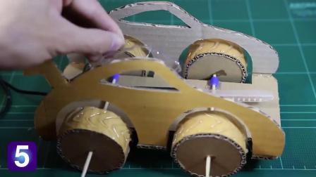 玩加超级盒子-手工制作小汽车DIY
