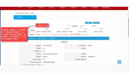 【云南省公共资源交易中心】注册办理CA证书操作讲解