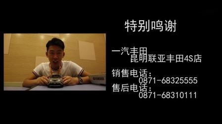 《小宁说车》视频评测一汽丰田奕泽,丰田TNGA架构下首款SUV