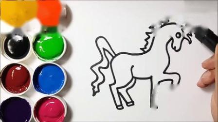 幼儿简笔画画一匹骏马涂颜色创意早教美术课程