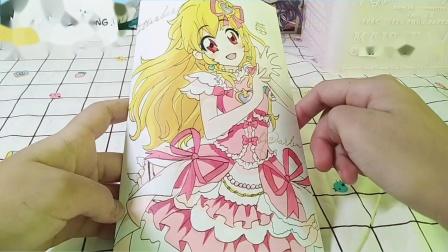 【安柠】自制食玩包小莓♡定制
