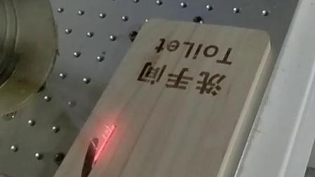 科霸激光二氧化碳打标机视频