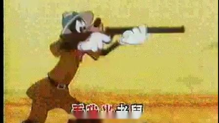 美国系列动画片《米老鼠和唐老鸭》歌曲 - 迪斯尼·米老鼠之歌