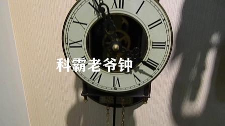 烟台北极星机械挂钟修理好了