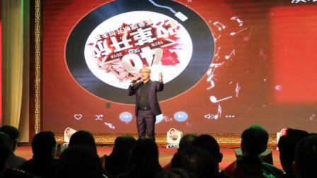 宁夏回族自治区第三届社会主义核心价值观,主题微电影颁奖典礼,央视《幸福账单》晋级选手精彩瞬间!