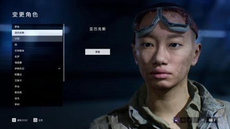 战地5评测,游戏BNG21