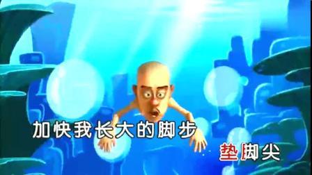 演员歌手刘晨演唱《我还有点小糊涂》动画片《熊出没》片头曲MV