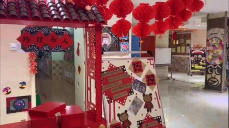 新乡市红旗区紫郡幼儿园【喜迎新年环创布置】