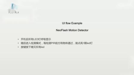 E1 - Neoflash 例程(UIFlow Tutorials 2)
