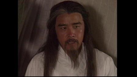 雪花神剑 36