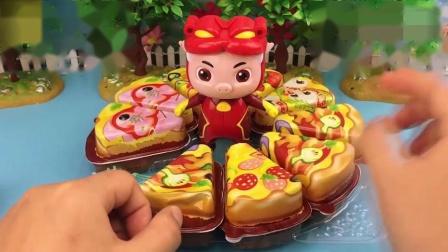 儿童趣味乐园:猪猪侠吃榴莲披萨,带宝宝发现不一样的玩具!