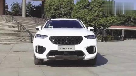 「暴走汽车」WEYVV7全新改款上市,43项配置升级,加量不加价