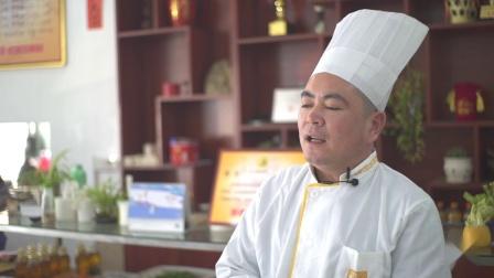 枣庄滕州菜煎饼最新做法配方教程全网发布版(字幕)