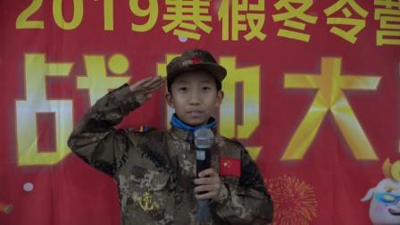 2019中国小海军寒假【绝地求生】冬令营第三天·新春专辑