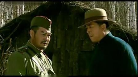 远东特遣队(第12集)[流畅]