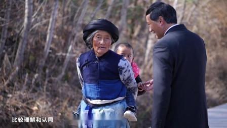 赵庭长的新法——剑川县人民法院