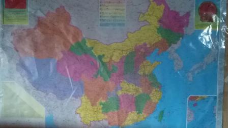 中国地图挂图2019第一册