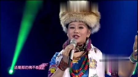 达娃卓玛一曲《青藏高原》,这个就是适合藏族歌唱,高音很环绕!