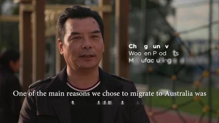 LV Changyun