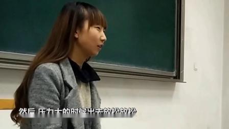 大学生职业生涯规划访谈二阿慧