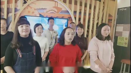 成都大华兴铁-大华之歌-我的视频(1)