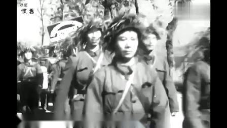 《三八作风歌》,1965年老电影《军歌嘹亮》原声插曲