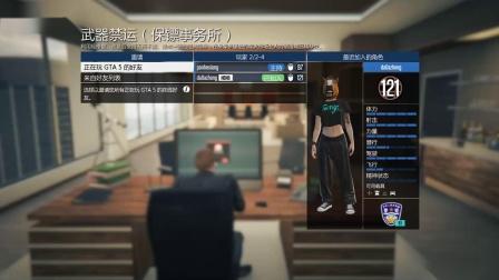 小潘爱菊花GTA5线上搞笑游戏攻略解说-特殊载具灭