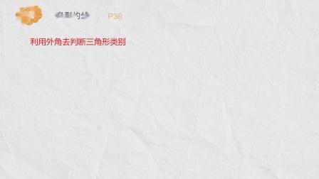 苏州新东方初一数学寒假志高班第3讲课程
