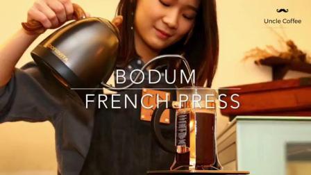 bodum French Press 法式濾壓壺 冰咖啡製作教學 操作示範: 木白甜點咖啡店謝庭欣|...