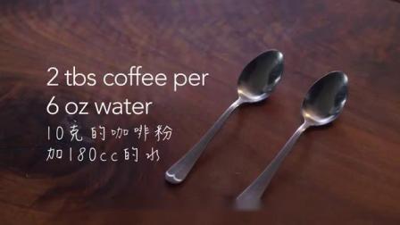如何沖煮好咖啡系列-法式濾壓壺