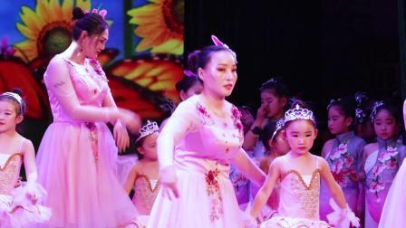 宝贝计划舞蹈学校《让爱传出去》