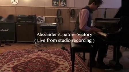 亚历山大  - Victory