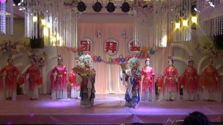荆州市红叶舞蹈培训中心(2019新春团拜会) 贵妃醉酒