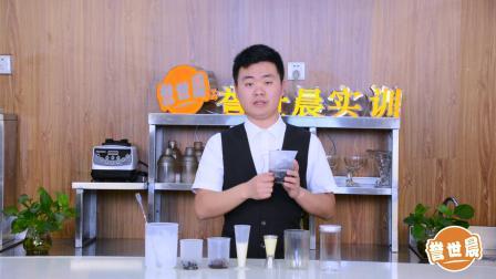 宜州市饮品培训--誉世晨奶茶学校教学制作泰满足的做法