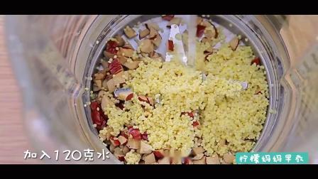 宝宝辅食小米红枣蛋黄饼制作方法,适合10个月宝宝辅食
