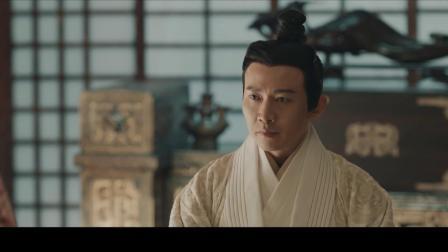 皓镧传 第21集预告