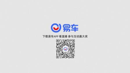 2019款 传祺GM6 270T 手自一体 尊贵版 7座 - 大轮毂汽车视频