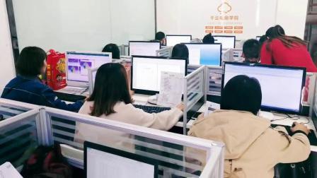 郑州办公软件培训班,千云电脑文员培训中心