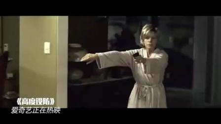 《高度设防》(片段):入室偷盗,罪恶的开端