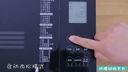 宝宝辅食自制牛肉松制作方法,适合10个月宝宝辅食