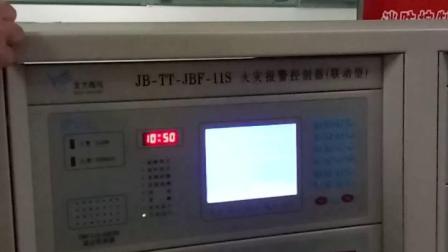 2018-11双鸭山消防实操6