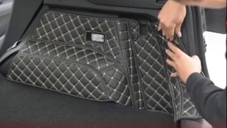 哈弗f7汽车后备箱垫