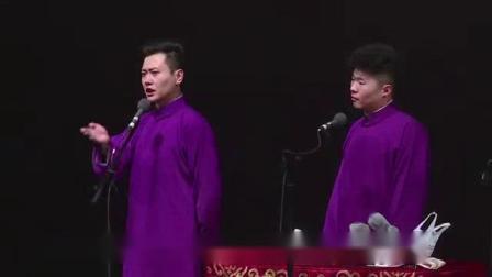 我在《黄鹤楼》孟鹤堂 周九良截了一段小视频