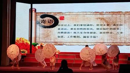 安义县人民医院迎新晚会